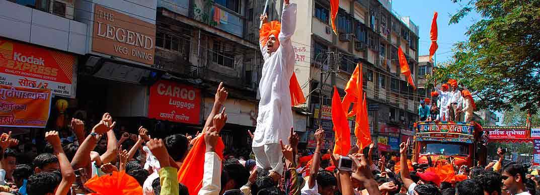 Gudhi Padwa : Celebraciones y festividades en India