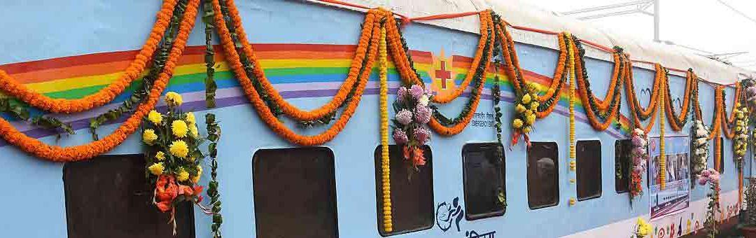 Tren hospital de la India – Lifeline Express