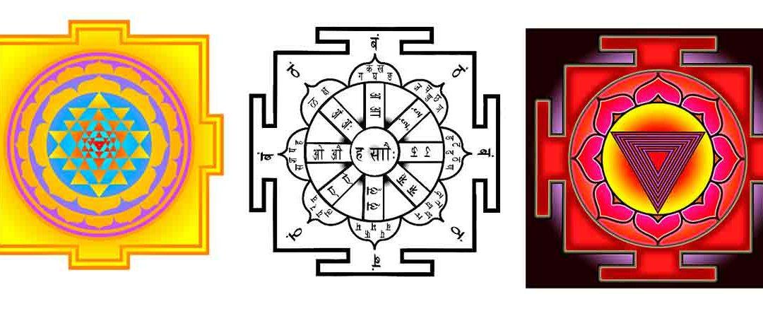Yantra, diagrama místico en la cultura india