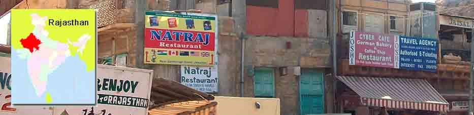 Negocios en Jaisalmer