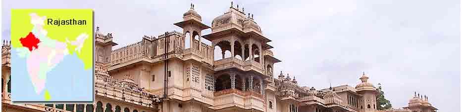Palacio de la Ciudad o City Palace en Udaipur