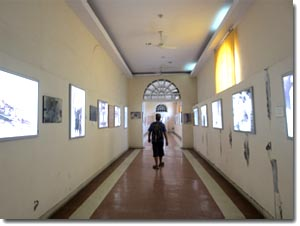 Museo Independencia