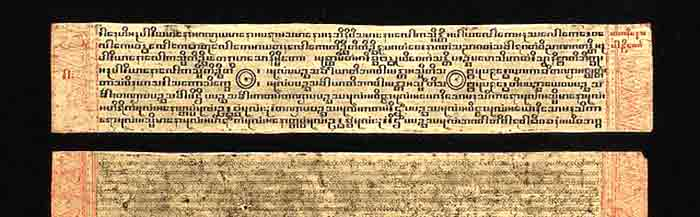 Canon Pali con Viaje por India – Textos Antiguos