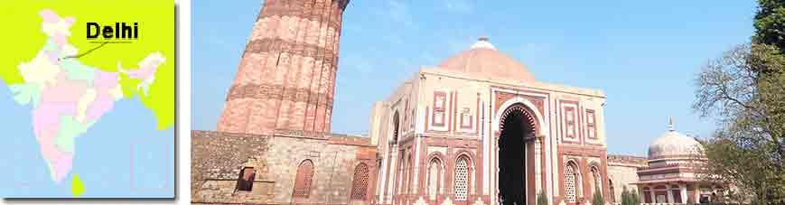 Complejo Qutb en Viaje por India: visita el Complejo Qutb
