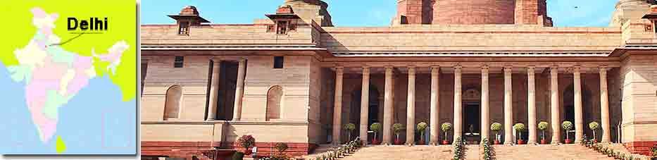 Rashtrapati Bhavan de Delhi en Viaje por India