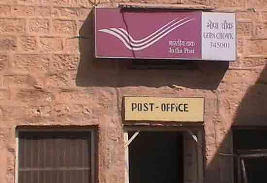Entrada de Correos en Jaisalmer