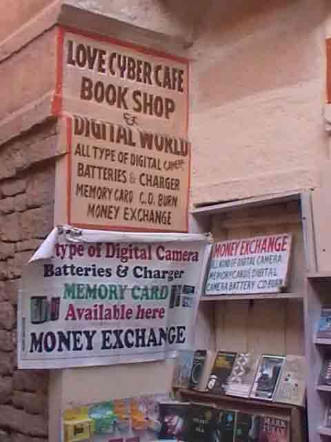Librería en Jaisalmer