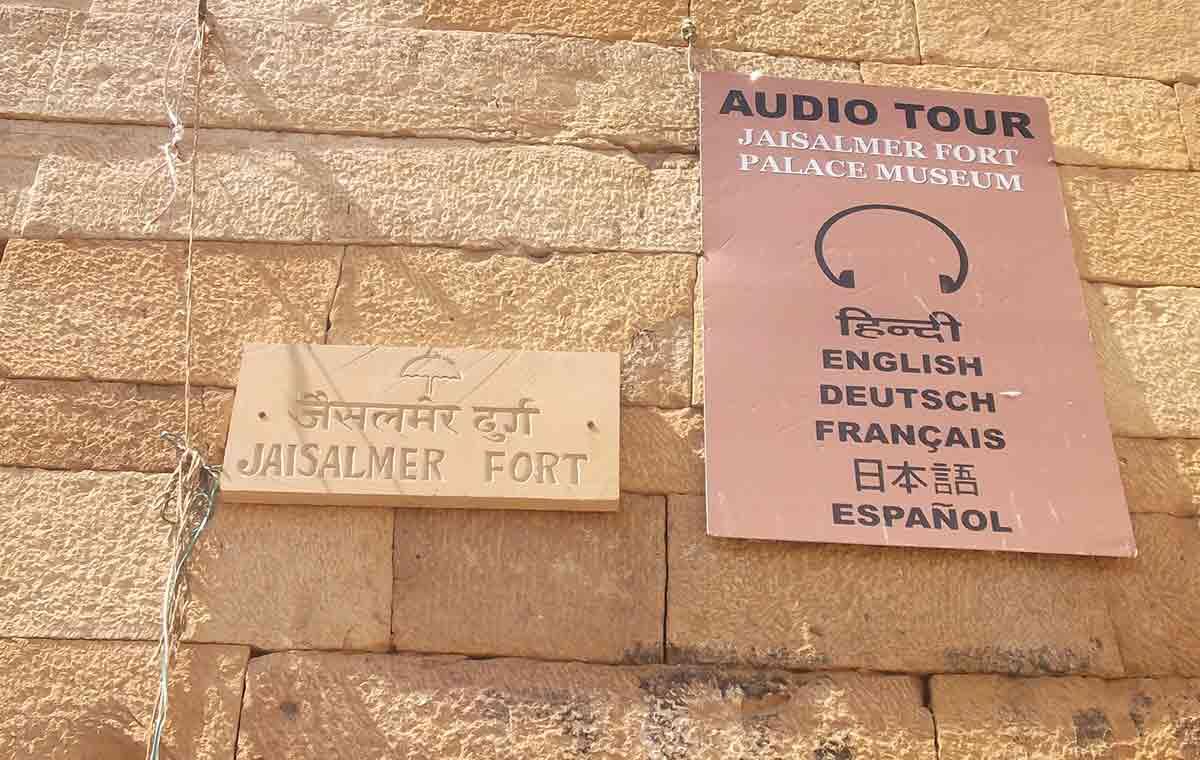 Cartel del Audio Toour de Jaisalmer