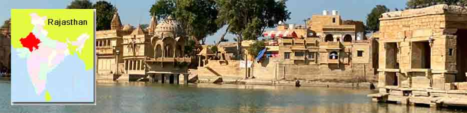 Portada Lago Gadsisar