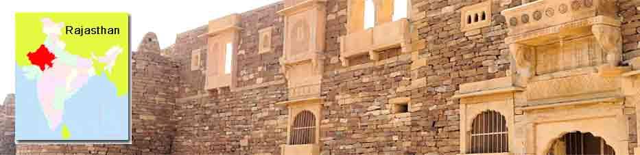 Portada Fuerte Khaba