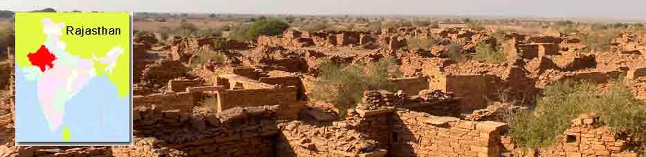 Kuldhara la ciudad abandonada cerca de Jaisalmer – Rajastán