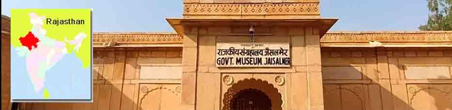 Portada Museo del Gobierno Jaisalmer