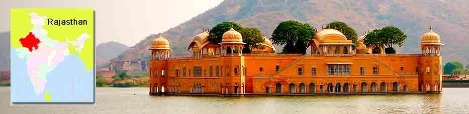 Jal Mahal Palacio de Jaipur en Viaje por India