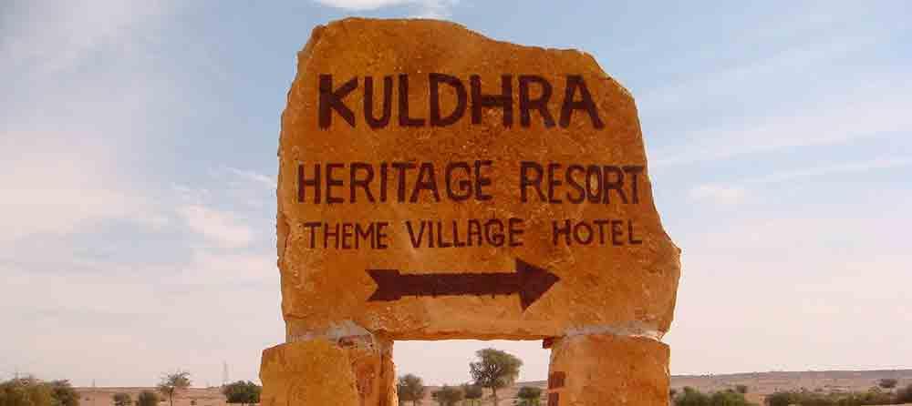 Cartel señalando Kuldhara