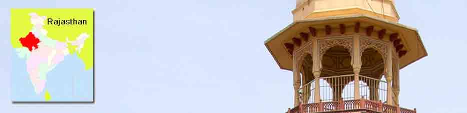 Iswari Minar Minarete de Jaipur en Viaje por India