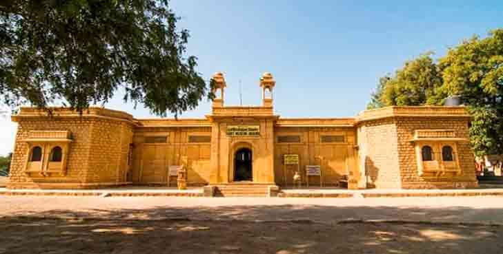 Fachada Museo Gobierno de Jaisalmer