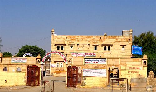 Fachada Museo del Desierto Jaisalmer