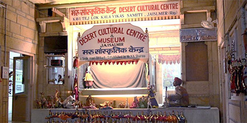Marionetas Museo Desierto de Jaisalmer