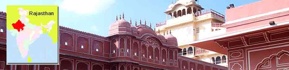 Palacio de la Ciudad Jaipur