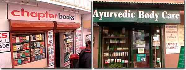 Librería y tienda en Udaipur