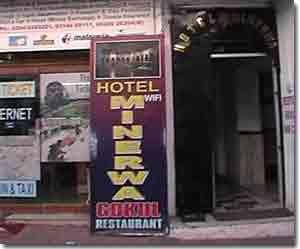 Entrada hotel en Udaipur