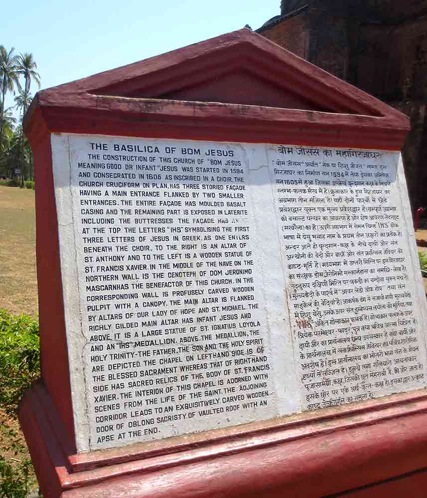 Cartel fuera Basílica Buen Jesús