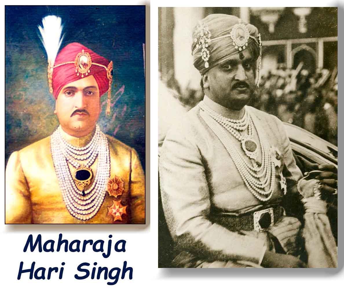 Dos Imágenes de Hari Singh